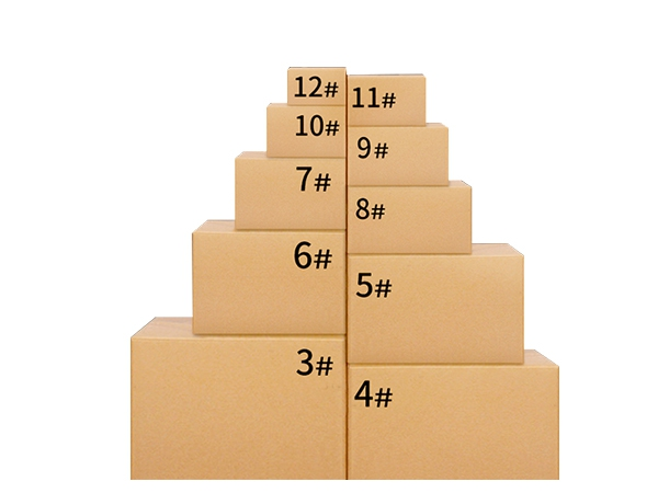 定制包装盒